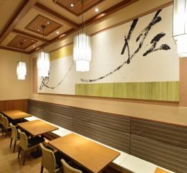 "Japanese restaurant design ""Kaihoumaru"""