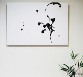 modern zen art/ インテリア書「歩」