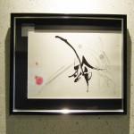 modern zen art/ インテリア書「鈴」