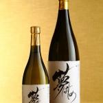日本酒筆文字ラベル「夢はじめ」