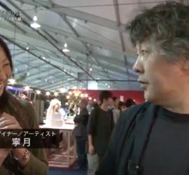 茂木健一郎さんと私
