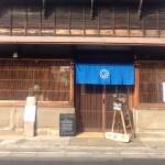 古民家カフェ蓮月(旧そば屋)
