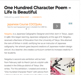 Beyond Calligraphy