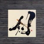 modern zen art/ 和モダン壁時計