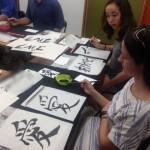 好きな漢字を書いてみたり