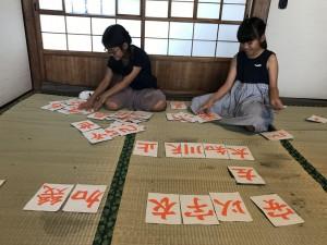 ひらがなの元になった漢字を推測中。
