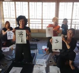 運筆練習をした後の、それぞれの「幸」の表現。線の表現に多様性があります。